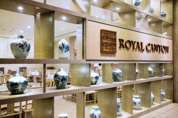 Royal Canton